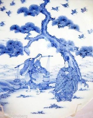 Antique Japanese Plate Handpainted Blue & White Noble, Peasant Woman (#4635)