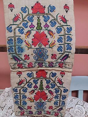 Antique Turkish Ottoman Hand Embroidered Towel Metallic Samplers Linen