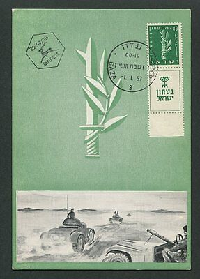 ISRAEL MK 1957 MILITARY ARMY TANK WAR GUN DEFENSE CARTE MAXIMUM CARD MC CM d9197
