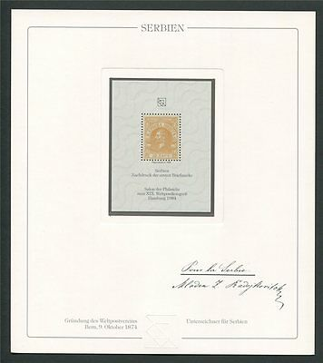 SERBIA No. 1 OFFICIAL REPRINT UPU CONGRESS 1984 MEMBERS ONLY !! RARE !! z702