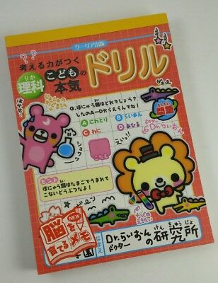 RARE Q-lia Chemistry animals Large Memo Pad with Stickers Stationery Kawaii