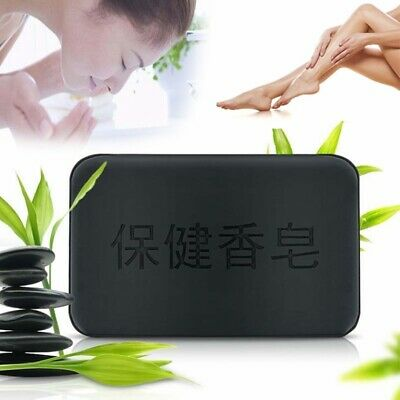 Black Bamboo Charcoal Soap Face Body Clear Anti Bacterial Tourmaline Soap 1X 40g