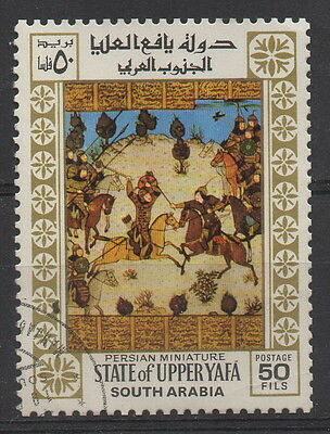 South Arabia State Upper Yafa - Used