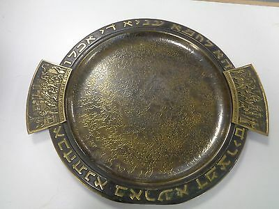 "Egyptian Metal Etched Plate/charger  18 X 15""                        (Ew)"