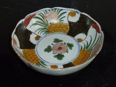 Old Asian Pineapples Decoration Scalloped Bowl