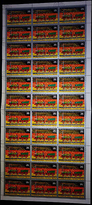 Equatorial Guinea 1970, 25p Railway Locomotives Cto Used Full Sheet #V5654