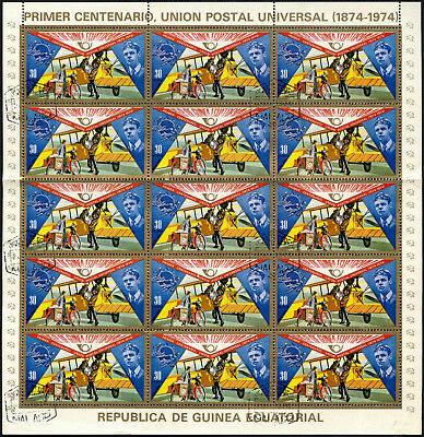 Equatorial Guinea 1974, 30e UPU Cto Used Full Sheet #V5655
