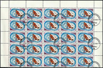 Afghanistan 1984, 9a Winter Olympic Games Cto Used Half Sheet #V5684