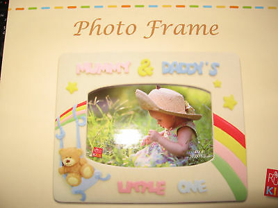 New Russ Photo Frame - Mummy & Daddy's Little One