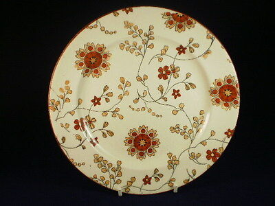 POWELL, BISHOP & STONIER CYPRUS SIDE PLATE c. 1886+