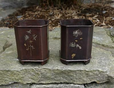 Pair of Chinese bronze gilt silver and gold brush holders c1863