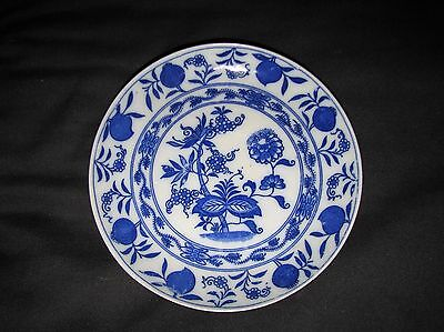 vintage BLUE ONION Saucer japanese or chinese?