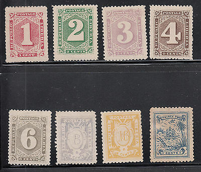 Liberia # 24-31 Complete 1885-92 Set MINT (No Gum)