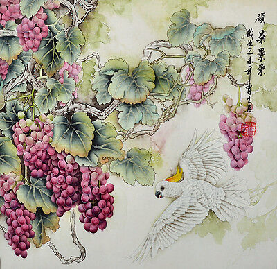 Brocade Silkprint Classic Chinese Painting Watercolor: Cockatoo Parrot Grapes -