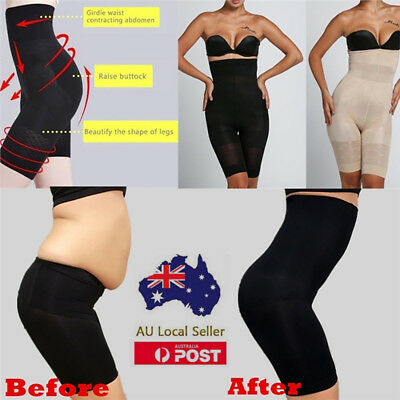Women Firm Control Body Shaper Shapewear High Waist Briefs Thigh Slimmer Cincher