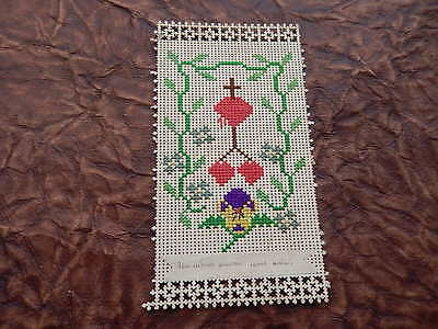 Image Pieuse Holy Card Sacre Coeur  Pensee Brodee Embroidered