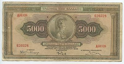 GB549 - Banknote Griechenland 5000 Drachmai 1932 Pick#103a Greece