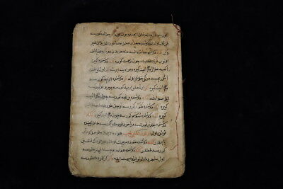 Old Ottoman Turkish Manuscript Draem Interpretation Book Fragment