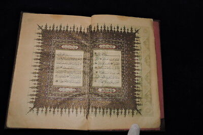 Collectable Old Turkish Printing Koran Quran Hafiz Osman Othman Qayiszade