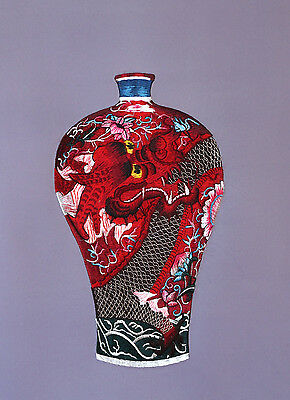 "20"" Brocaded Chinese Traditional Silk Embroidery Painting: Red Dragon Jar Vase -"