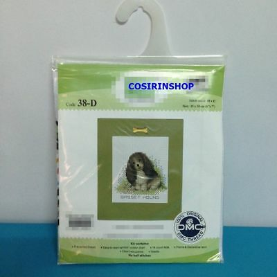 BASSET HOUND DOG Accessory Card & Frame Counted Cross Stitch Kit - FREE SHIPPING