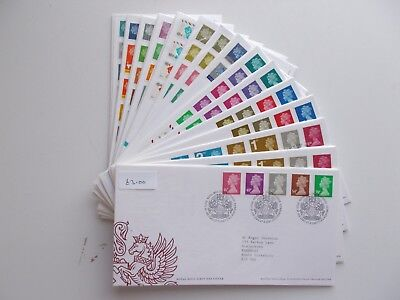2007-2014 Machin Definitive Royal Mail First Day Covers. Each sold separately.