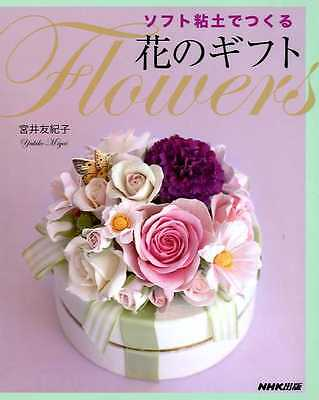 Soft CLAY FLOWERS - Japanese Craft Book