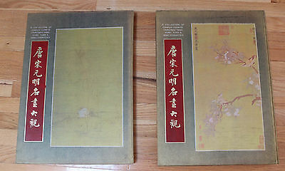 A Collection of Famous Chinese Paintings: Tang, Sung, Yuan & Ming Vol 1-2 RARE