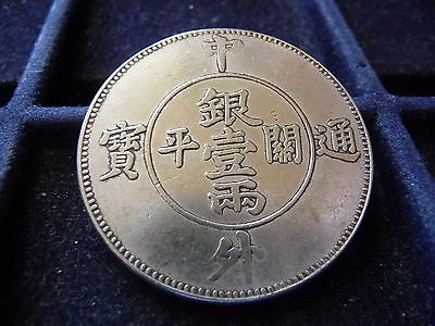China Coin One Dollar Size  26.6 G Silver Color (Mark's) #-8