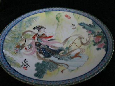 Vintage Imperial Jingdezhen Beauties Of The Red Mansion Fine Porcelain Plate