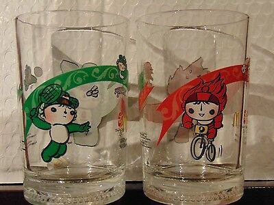 2008 Beijing Olympic 16 Oz. Mcdonald's Glasses Complete Set Of Five