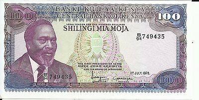 KENYA 100 SHILLINGS 1978  P 18  aUNC CONDITION . 5RW 29AGO