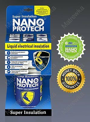 Nanoprotech Super Electrical, world's best insulation of electricity 210 ml !