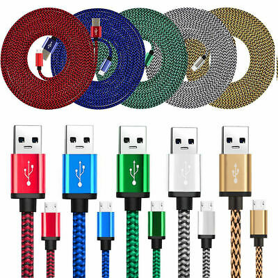 LOT 3 FT Micro USB Data Sync Charger Charging Cable Cord for Android Samsung LG