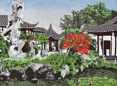 "18"" Brocaded Chinese Landscape Silk Embroidery Painting: Chinese Garden  ="