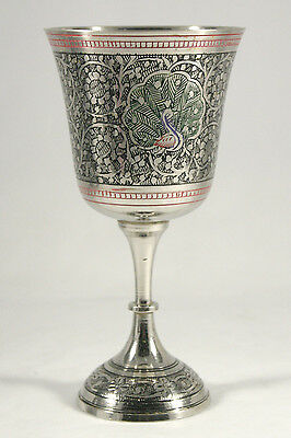 Chased Silver Plate Goblet w/ Peacocks and Enamel
