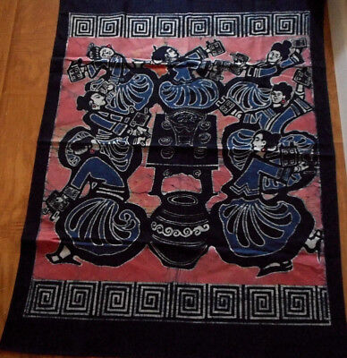 "Vintage Ethnic Art Batik 31 x 39"" Hand Dyed Dancers Hemmed Cotton"