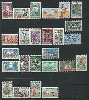 Tunisie Lot 25 timbres Neuf** (MNH) 1958 - 61 (lot 11)