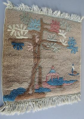Antique/vintage/collectible Chinese Woven Oriental Small Rug Mat Wall Hanging