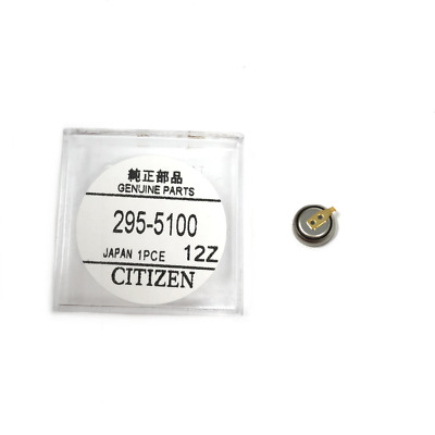 MT621 MT 621 Capacitor for Citizen Eco Drive Watch. Part no 295-51 - 295.51
