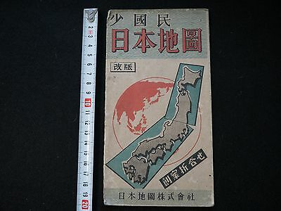 Vintage Map of Japan Issued in 1946