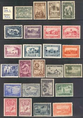 "SPA_3 - SPAIN. 1930 ""PRO UNIONE IBERO-AMERICANA"" set with air mail. MNH. Top CV"