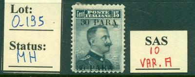 O_195. COSTANTINOPOLI. 15 cent. of the 1908 Commemorative set. DOUBLE OVERPRINT.