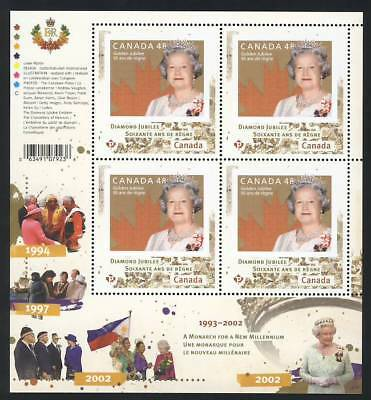 mca. QUEEN Elizabeth ll Diamond Jubilee 5/6 MiniSheet of 4 Canada2012 MNH #2517i