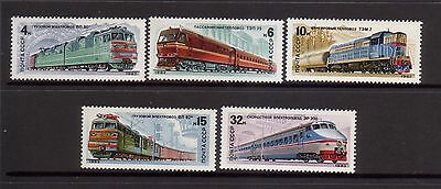 Russia 1982 Locomotives Mint unhinged set 5 stamps