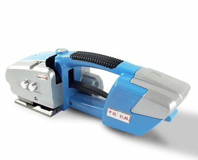 Portable Battery Power Strapping machine Electric Plastic Steel Belt Strapper PM