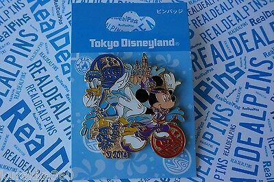 Tokyo Disney Resort Trading Pin Mickey Mouse & Donald Duck Summer Splash 106564