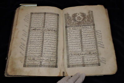 Ottoman Turkish Islamic Religious Book Mohammadiye And Ahmadiye Lithography Book