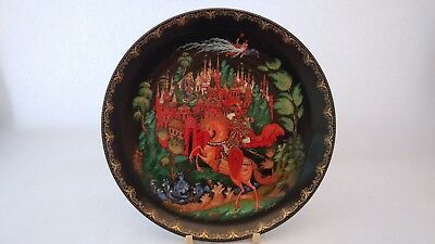 """Bradford Exchange Russian Palekh Style Collector Plate - Castle Horse  7 5/8"""""""
