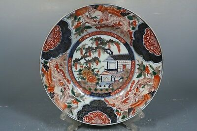 Rare Antique Japanese Imari Porcelain Plate Marks On The
